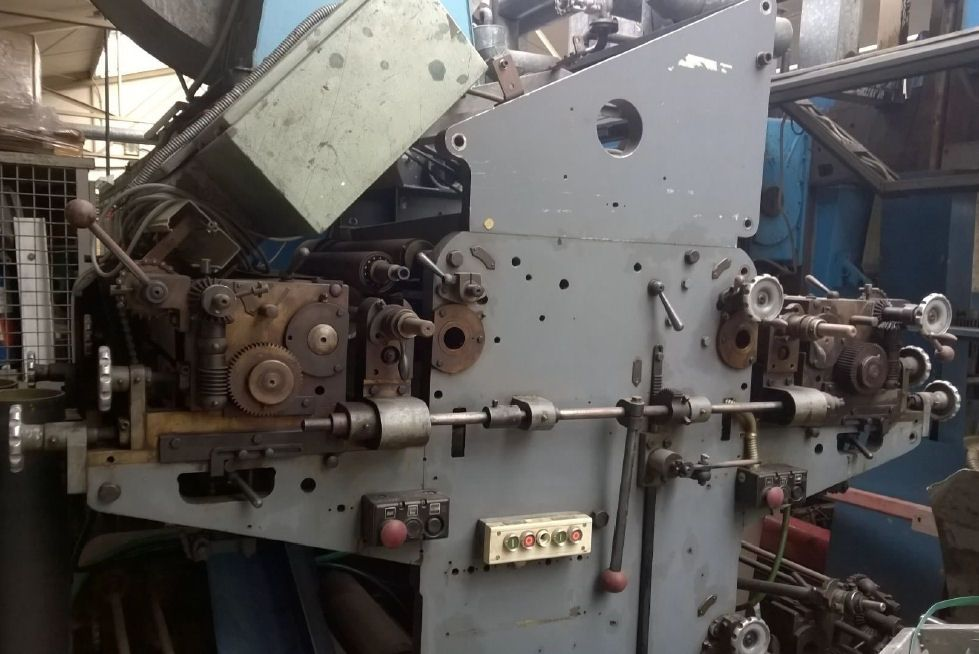 Bag Making Machines For Sale Second Hand Machines